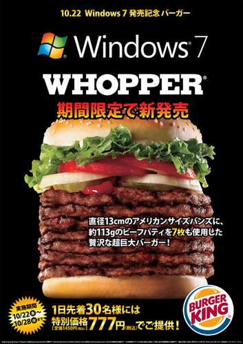 Innovative Window 7 Promotion