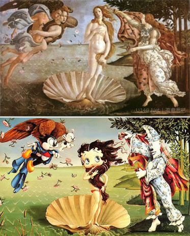 Make Fun of Famous Paintings