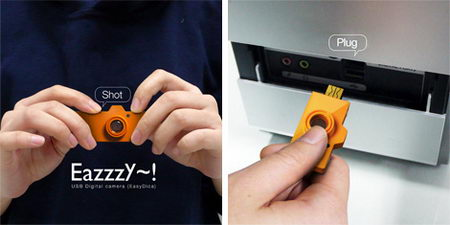 10 interesting USB gadgets