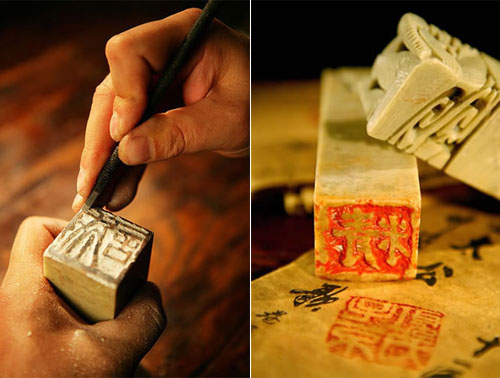 The Beauty of Traditional Chinese Culture