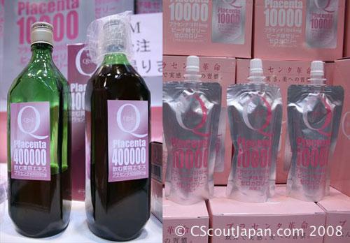 12 Strange Asian Beverages