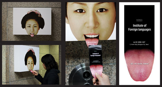 Korea University / Institute of Foreign Languages: Tongue