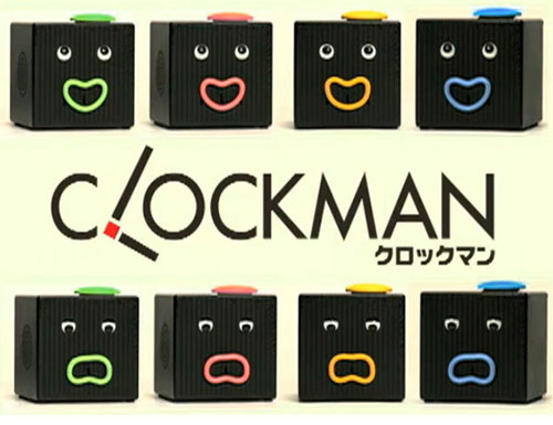 Clockman - Japanese Alarm Clock