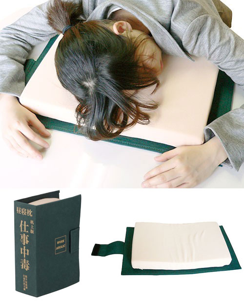 10 Creative and Unusual Book Inspired Design