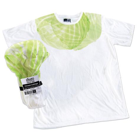 Unusual Grocery-looking T-shirt Packaging Design