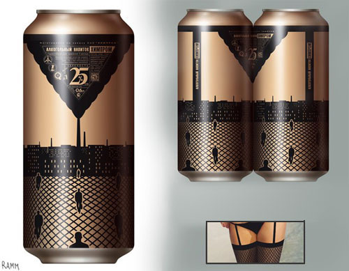 20 Creative and Inspiring Package Designs for Drink