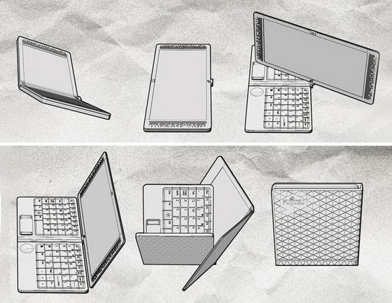 Fujitsu Flexbook: Innovative Folding Tablet / Netbook Concept