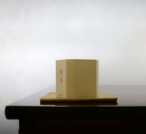 Cuptea: An Innovative Origami Tea Package Design