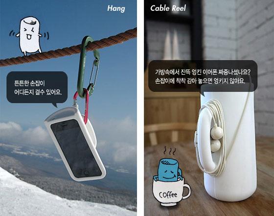 Mug Shape iPhone 4/4s Case: Cool or Odd?