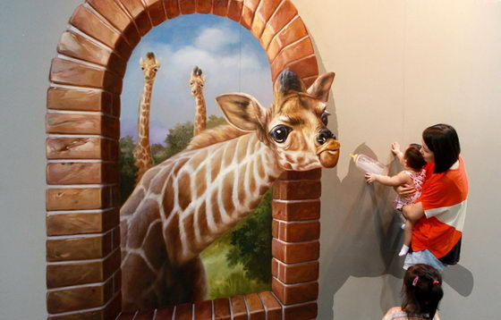 Chinese Magic Art exhibition: Interactive 3D Painting