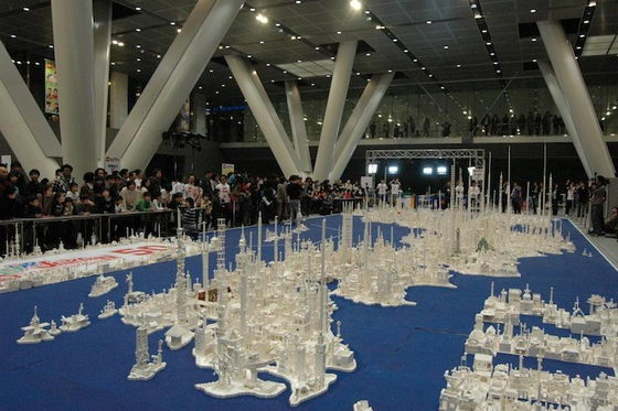 LEGO Japan: 1.8 Million LEGO Map of Future Japan Build Up by Children