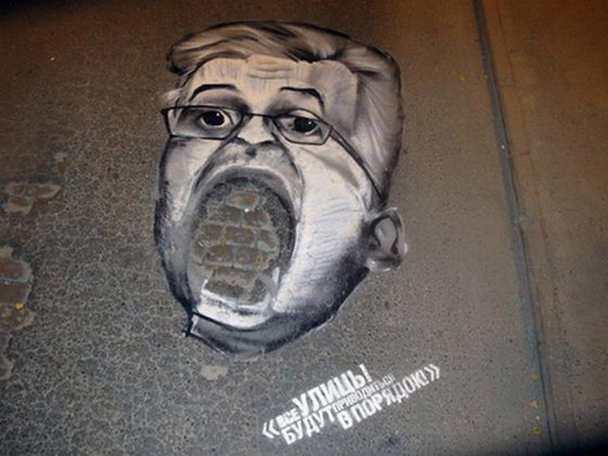 Creative Pothole Campaign by URA.RU: Make the politicians work