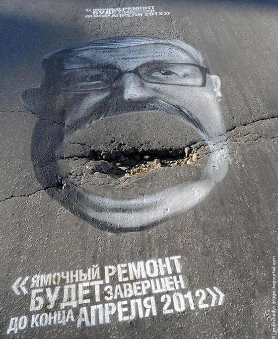 Creative Pothole Campaign by URA.RU: Make the politicians work
