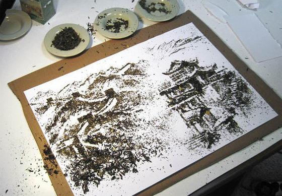 Beautiful Illustration Created by Utilizing Tea Leave