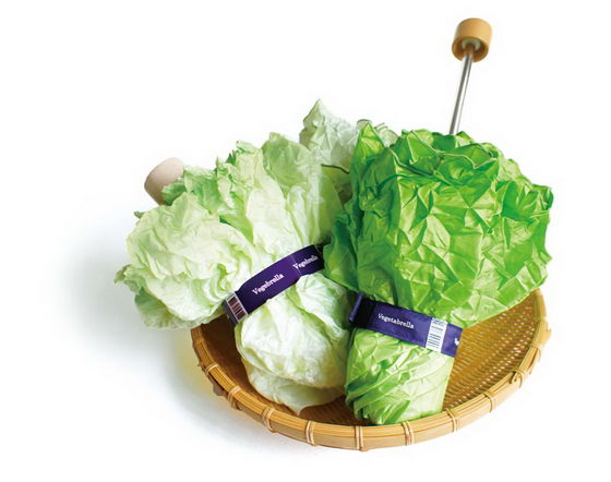 Vegetabrella: the Umbrella Looks like Lettuce
