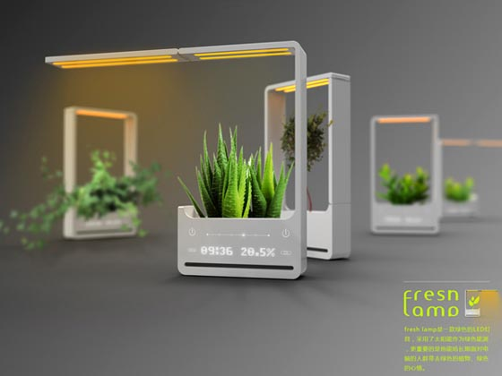 Fresh Lamp: Innovative Plant Caring LED Lamp