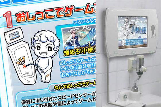 Unusual bathroom designs - from strange to stranger