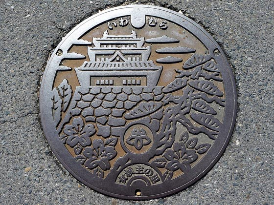 Artistic Manhole Covers in Japan