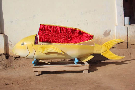 Fantasy coffin: Functional Coffin Art from Ghana