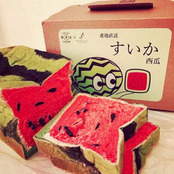 Watermelon Bread: a Watermelon Looking Bread from Outside to Inside